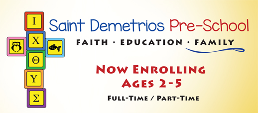 Pre-School | Saint Demetrios Greek Orthodox Church