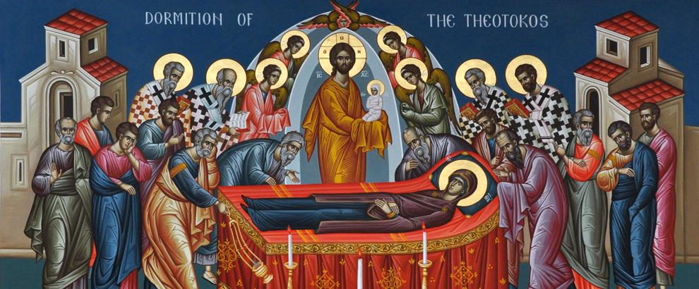 Welcome to Our Parish Website   Saint Demetrios Greek